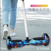 平衡車 兒童雙輪電動平行車小孩成人兩輪體感代步車扶桿  XY6816【男人與流行】TW