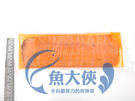 A3【魚大俠】FH150煙燻挪威鮭魚切片...