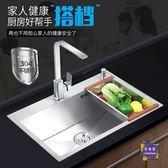 水槽 手工水槽304不銹鋼手工盆加厚洗碗廚房水池淘菜洗菜盆單槽T