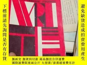 二手書博民逛書店A罕見CONCISE GUIDE FOR WRITERSY983