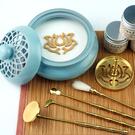 香道 入門套裝用品用具純銅香篆打拓沉香熏香具 - 古梵希