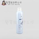 立坽『頭皮調理』娜普菈公司貨 Napla 薄荷植萃冰肌噴霧(碳酸型Soda Trpe)230g HS01 HS09