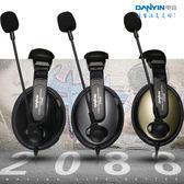 英語口語聽力聽說耳機中考人機對話錄音游戲電腦頭戴式專用耳機麥  晴光小語