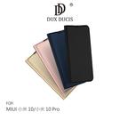 【愛瘋潮】DUX DUCIS MIUI 小米 10/小米 10 Pro SKIN Pro 皮套 支架可立 插卡
