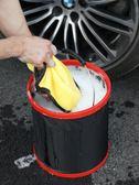 汽車用摺疊大號水桶車載便攜式布洗車筒戶外釣魚桶伸縮桶igo  茱莉亞嚴選