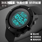 售完即止-男士大錶盤防水手錶個性電子錶時尚潮流男學生戶外運動腕錶7-10(庫存清出T)