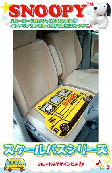 車之嚴選 cars_go 汽車用品【SN-58】日本進口 SNOOPY 史奴比 黃色校車造型 止滑 坐墊 桌墊 地墊