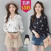【五折價$335】糖罐子滿版印花單口袋雪紡上衣→預購【E51154】