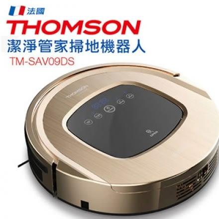 限時優惠價★法國THOMSON TM-SAV09DS/SAV23DS 金色 掃地機器人 公司貨