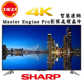 (現貨) SHARP 夏普 LC-60UA6500T 液晶電視 4K HDR WiFi 超薄邊框 Dolby Audio 公司貨 送北區精緻桌裝