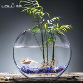 水培玻璃魚缸圓形創意花器植物透明插花擺件客廳裝飾品玻璃缸容器