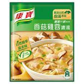 康寶濃湯自然原味香菇雞蓉36.5g*2入/袋【愛買】