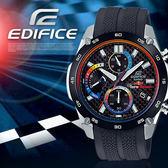 EDIFICE 高科技智慧工藝結晶賽車錶 EFR-557TRP-1A CASIO EFR-557TRP-1ADR