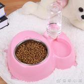 寵物用品食盆 貓糧餐具 狗碗泰迪狗狗飯盒 防滑雙碗喝水吃飯兩用 優家小鋪