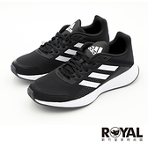 Adidas DURAMO SL 黑白 緩震 透氣 耐磨 運動鞋 女款 NO.J0988【新竹皇家 H04628】
