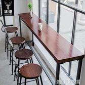 華港鐵藝家用吧臺桌簡約靠墻小水吧臺桌椅實木長條高腳桌酒吧桌椅 igo