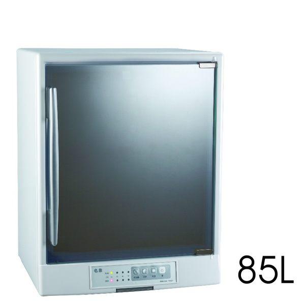 ^聖家^名象三層紫外線烘碗機(左開) TT-929【全館刷卡分期+免運費】
