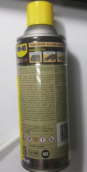 *雲端五金便利店* WD-40食品級潤滑劑 噴霧式矽利康 FOOD GRADE SILICONE SPRAY購買10罐以上只能郵寄
