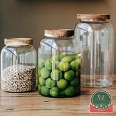 大容量密封罐帶蓋玻璃瓶陳皮咖啡雜糧儲物罐子【福喜行】