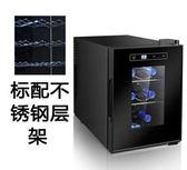 恒溫紅酒櫃冰吧家用小型酒櫃6支風冷冷藏櫃恒濕雪茄櫃 【特惠】 LX