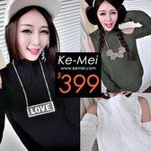 克妹Ke-Mei【ZT48327】歐美重磅辛辣風 厚款小高領性感露肩毛衣