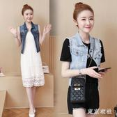 大尺碼夏季新款女裝馬夾大碼牛仔馬甲上衣服裝短款顯瘦小外套 Gg2271『東京衣社』