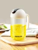玻璃油壺油瓶防漏家用裝油瓶醬油瓶倒油瓶廚房用品醋壺小油罐 1995生活雜貨
