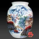 景德鎮陶瓷器花瓶...