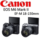 名揚數位 CANON EOS M6 MARK II + 18-150mm 佳能公司貨 (一次付清) 登錄贈HG-100TBR+2千元郵政禮卷11/30止