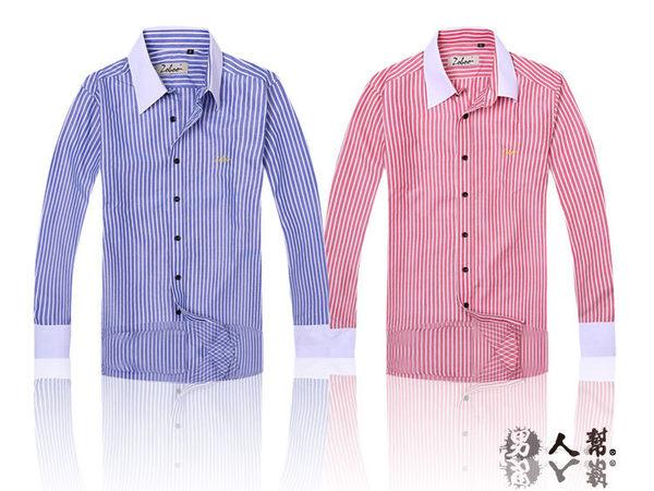 【男人幫】S5163*經典條紋造型長袖襯衫 牛津布料/防皺