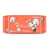 康乃馨純水潔膚濕巾80片(大頭兒) 【康是美】