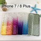 鑽石紋漸層防摔軟殼 iPhone 7 Plus / 8 Plus (5.5吋)