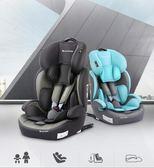 兒童安全座椅寶寶汽車用車載坐椅