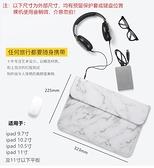IPAD收納包系列 2020新款超薄內膽包蘋果平板電腦簡約保護套包防摔收納袋子 好樂匯