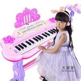 電子琴 兒童電子琴女孩初學者入門可彈奏音樂玩具寶寶多功能小鋼琴3-6歲1T【快速出貨】