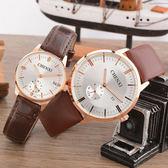 手錶 情侶錶 潮流皮帶錶 休閒防水錶【非凡商品】w125