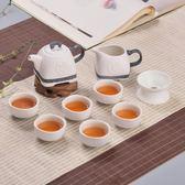 功夫茶具套裝 整套陶瓷喝茶茶杯家用簡約 LR2971【歐爸生活館】TW