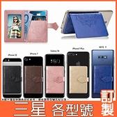三星 S21 Note20 ultra A52 A22 A42 M12 A32 Note10 A51 S20 曼陀羅卡夾 透明軟殼 手機殼 保護殼