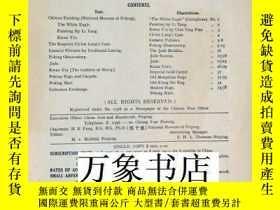 二手書博民逛書店罕見獨售 國圖無藏! China Arts and Handicraft 華藝月刊 1931年12月 第一卷第二期