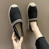 平底布鞋女2020春季新款針織透氣一腳蹬樂福鞋韓版百搭草編漁夫鞋 童趣屋