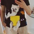 寵物背包外出雙肩包貓咪胸前包小型犬狗狗便攜包泰迪比熊法斗YJT 【快速出貨】