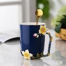 創意個性杯子陶瓷馬克杯歐式帶勺潮流情侶喝水杯家用咖啡杯琺瑯杯 Gg2018『MG大尺碼』