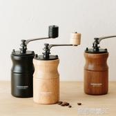 CAFEDE KONA 手搖磨豆機 家用手沖咖啡粉研磨機 手動磨粉機臺灣產YTL
