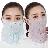 防蟲護頸包臉布面罩夏季防蚊兩用復古面沙防嗮口罩薄款蒙面女士韓 錢夫人 夏季特惠