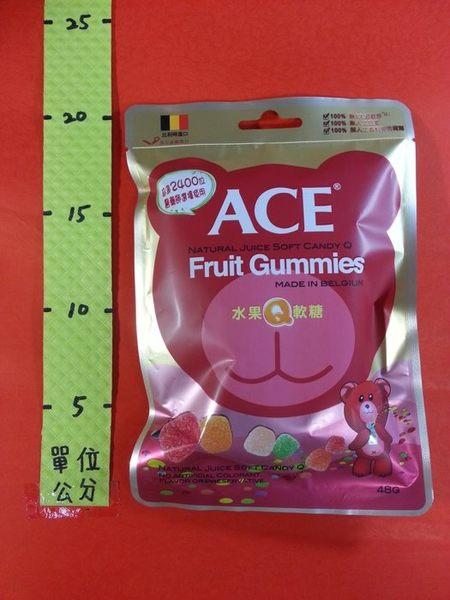 ACE 紅色 水果Q軟糖 48g#有糖粉#ACE 紅色 水果Q軟糖 48g#有糖粉