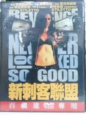 影音專賣店-I15-038-正版DVD*電影【新刺客聯盟】-斯坦娜凱蒂*麥可賓恩