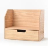 哈莫書架收納盒