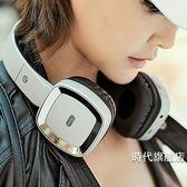 耳罩式耳機頭戴式藍芽耳機運動oppo無線重低音雙耳麥可插卡vivo( 中秋烤肉鉅惠)