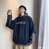 衛衣原宿bf風假兩件衛衣男秋季連帽學生潮牌嘻哈寬鬆潮流韓版外套新品