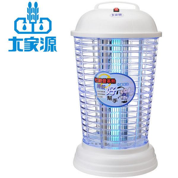 【艾來家電】 【分期0利率+免運】大家源 10W電擊式捕蚊燈TCY-6310